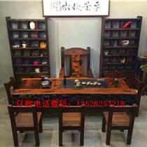 厂家直销老船木茶几简约实木大板茶桌椅组合茶台船木沙发