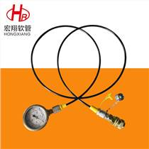 毛細樹脂高壓測壓軟管,液壓站測試高壓樹脂軟管