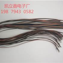 專業生產電子線線束定制 連接線束廠家直銷加工批發