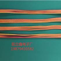 線束制造 線束加工訂做 生產家電線束訂制廠家