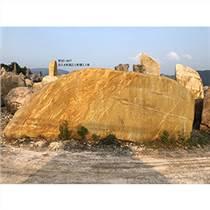 黃蠟石圖片 刻字石價格大型景觀石 門牌石廠家