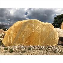 什么是黃蠟石 刻字石廠家 景觀石價格 門牌石圖片