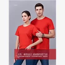 武漢廣告衫批發,廣告衫定做,圓領廣告衫廠家