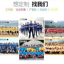 武汉文化衫设计,来图制作文化衫班服广告衫厂家