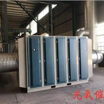 工业废气处理设备 废气净化设备价格