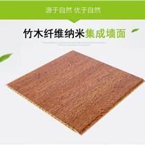 獲嘉延津竹木纖維護墻板銷售多少錢