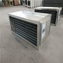 熱水風管式/蒸汽型加熱器 電加熱器加熱管