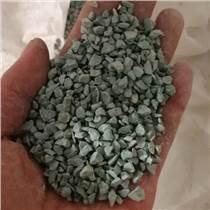 供應廠家直銷沸石 沸石粉 沸石濾料顆粒