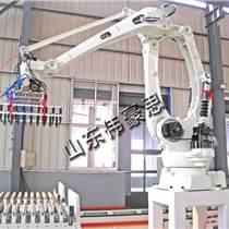 廠家直銷包裝重鈣粉碼垛機器人 碼垛機生產商