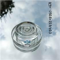 LED燈具玻璃透鏡 煙具異形硼硅玻璃器件