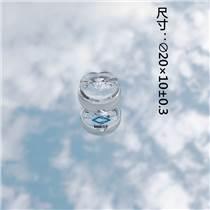 異形LED玻璃透鏡 異形儀器儀表玻璃透鏡定制