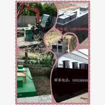 福利院生活污水處理設備市場價