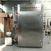 臘肉煙熏爐農家用腌熏臘肉自動化設備脆脆腸煙熏爐