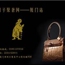 厦漳泉周边高价求购二手奢侈品