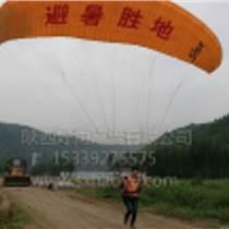 西安广告飞行伞滑翔伞广告降落伞广告热气球氦气球升空飞