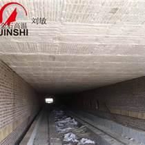 磚瓦隧道窯廠改造陶瓷纖維模塊耐火棉