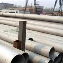 不銹鋼管重慶銷售公司