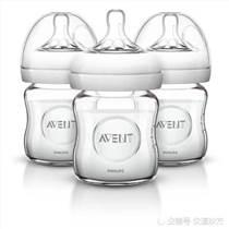 进口美国婴儿奶瓶代理报关公司