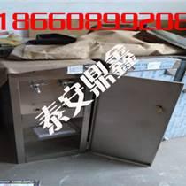 YBHZD防爆饮水机参数,供应全不锈钢饮水机价格