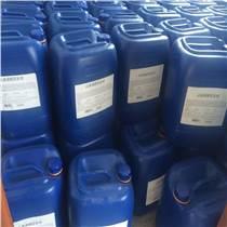 化工廠專用緩蝕阻垢劑
