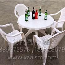 西安户外烧烤桌椅批发|广告桌椅厂家啤酒桌椅沙滩桌椅折
