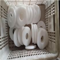 馬鞍山供應 耐磨尼龍墊片 機械密封墊片 絕緣塑料墊片