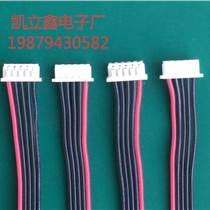 電子線批發排線定制端子線廠家端子線加工排線