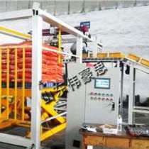 机器人自动包装码垛机 自动氧化铝包装码垛机