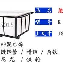 廠家直銷印染紡織水洗專用推布車