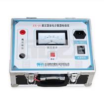 国电中星厂家直销ZXFC防雷元件测试仪 性价比高