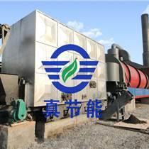 ZJN自主研发的酒渣干燥机