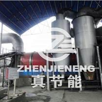 ZJN自主研發的白酒渣干燥機