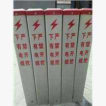 100100巨丰电力塑钢标志桩量大优惠