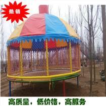 幼儿园蹦床室外大型蹦蹦床广场弹簧蹦极床儿童户外游乐场