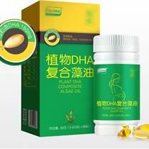 武漢DHA藻油亞麻籽油凝膠糖果專業加工廠品牌商合作