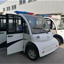 新款全封閉電動巡邏車_武漢保安、物業、小區巡邏電動車