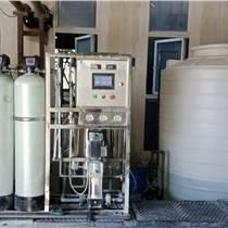 冷卻水補水設備|循環水軟化設備|冷凍機房用水設備