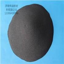 金屬硅粉 98325目金屬硅粉