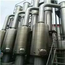 山西污水蒸發器
