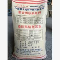 北京 筑牛钢筋阻锈剂厂家销售