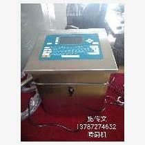 長沙噴碼機,二手噴碼機有售