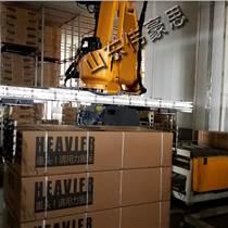 紙箱卸垛機設備 全自動長箱拆垛機械手
