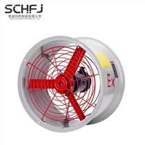 CBF防爆轴流风机圆形管道排风扇220V380V工业