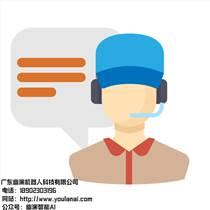 專業智能客服系統公司介紹