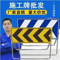 粵盾交通道路施工牌導向牌可定制指示交通導向標志