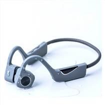 B10 蓝牙耳机