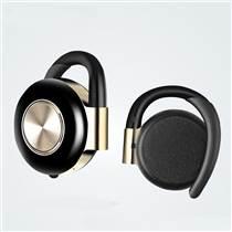 降噪V5蓝牙耳机