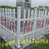 電力塑鋼圍欄 PVC變壓器圍欄護欄