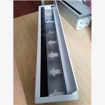 固泰GT-029 辦公臺翻蓋桌面插座 6位沙白色桌面