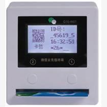 IC卡刷卡饮水机-管线机-直饮机-饮水机刷卡计费系统